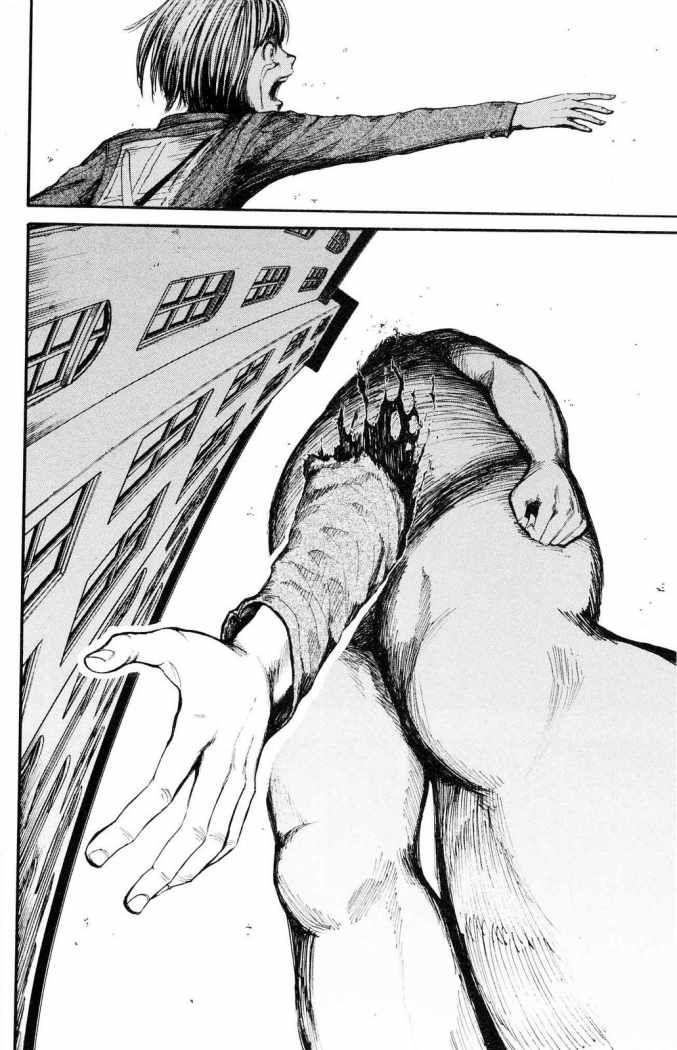 http://c5.ninemanga.com/es_manga/0/448/347781/c64e4a96f6961921e58caed570865d0a.jpg Page 3