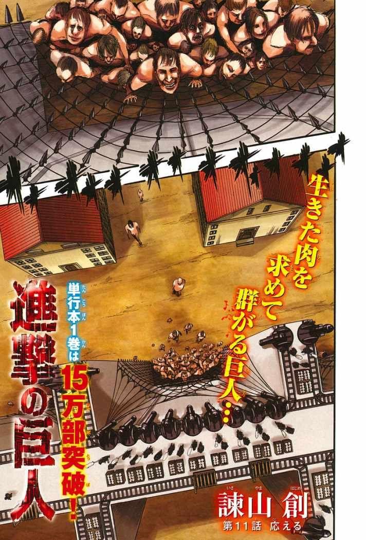 http://c5.ninemanga.com/es_manga/0/448/347784/edc27f139c3b4e4bb29d1cdbc45663f9.jpg Page 2
