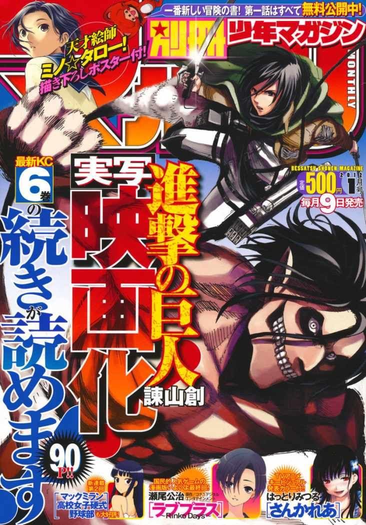 http://c5.ninemanga.com/es_manga/0/448/347831/bcfaf6aa2ba8e45ff2d75a8071f0d8da.jpg Page 1