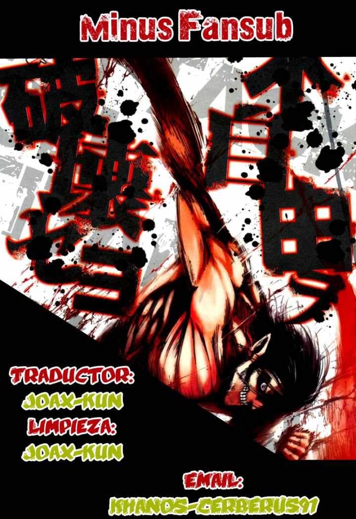 http://c5.ninemanga.com/es_manga/0/448/347843/ce064f3048963690520b63dd9625dac0.jpg Page 1