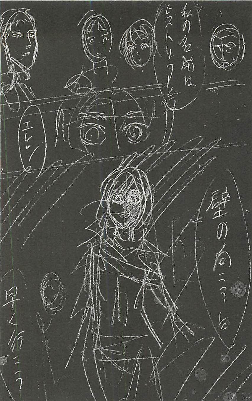 http://c5.ninemanga.com/es_manga/0/448/347900/81fc53c51059936bda7ac43bdcb32449.jpg Page 5