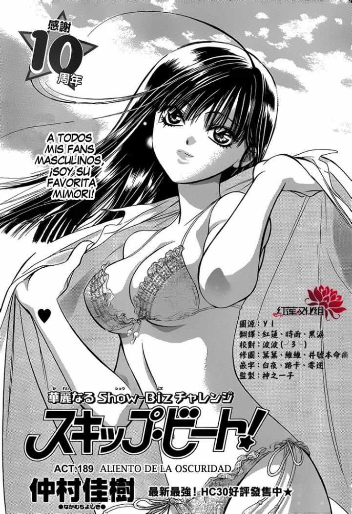 http://c5.ninemanga.com/es_manga/1/257/202322/80db35df5f454bc93b249a762b3311d9.jpg Page 1