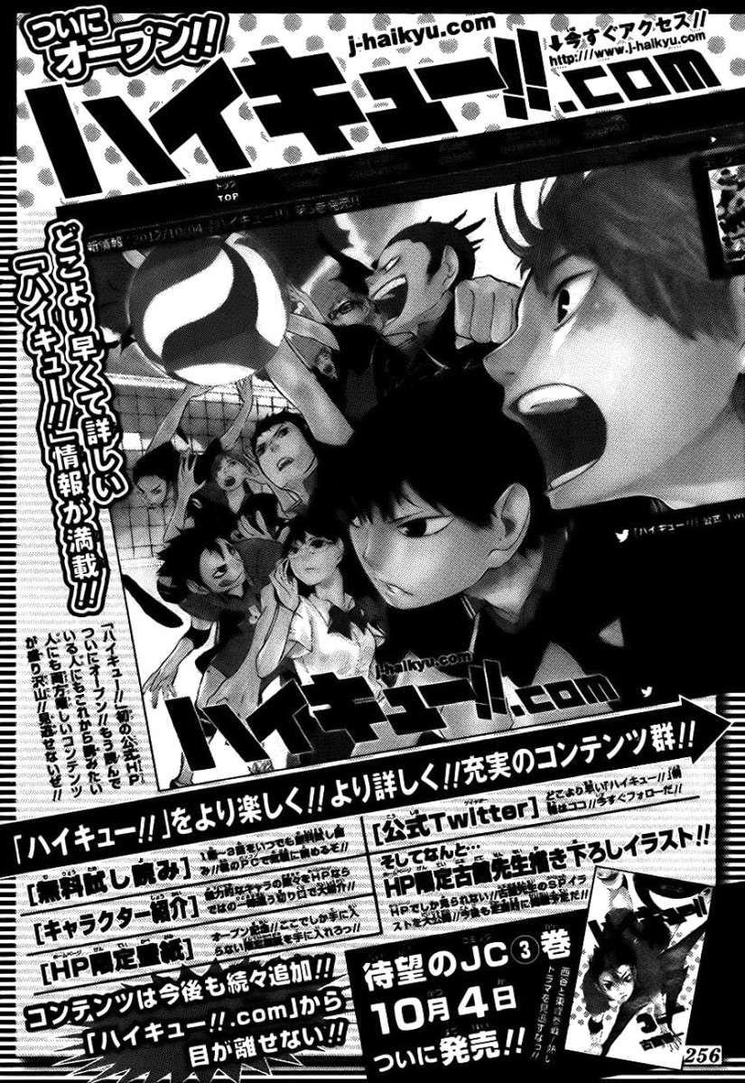 https://c5.ninemanga.com/es_manga/10/10/189999/0c28423a88b5dbffd0d1ee2aec41efd0.jpg Page 2