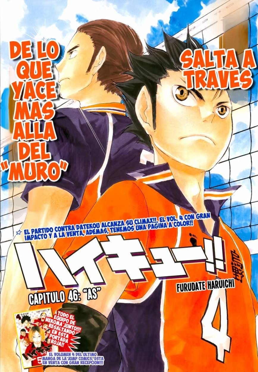 https://c5.ninemanga.com/es_manga/10/10/190033/564ed2dbdd6f0567500e8a1b7981f28b.jpg Page 2