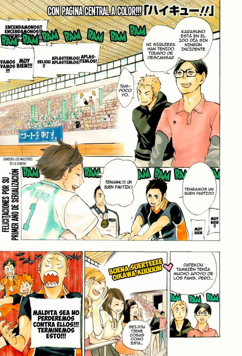 http://c5.ninemanga.com/es_manga/10/10/190039/9b0005630544ac4e9a1a1f619f539b51.jpg Page 3