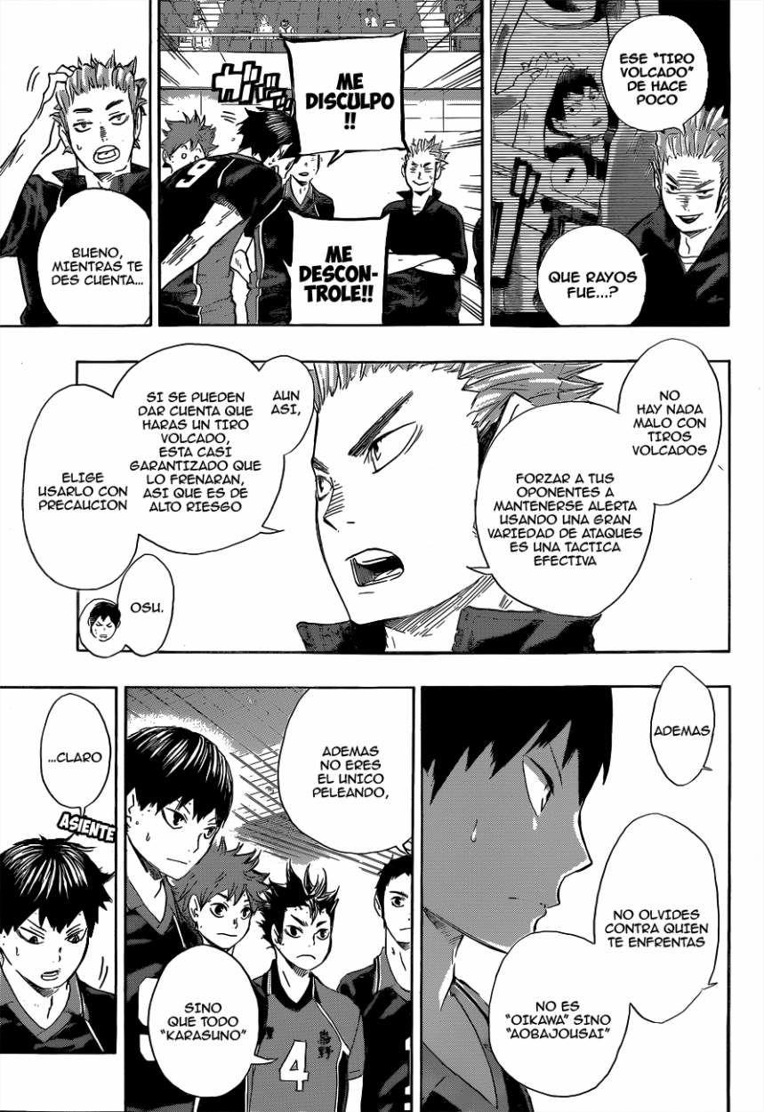 http://c5.ninemanga.com/es_manga/10/10/190046/9e014d8c5b926982390c9cae0bb0e18e.jpg Page 6