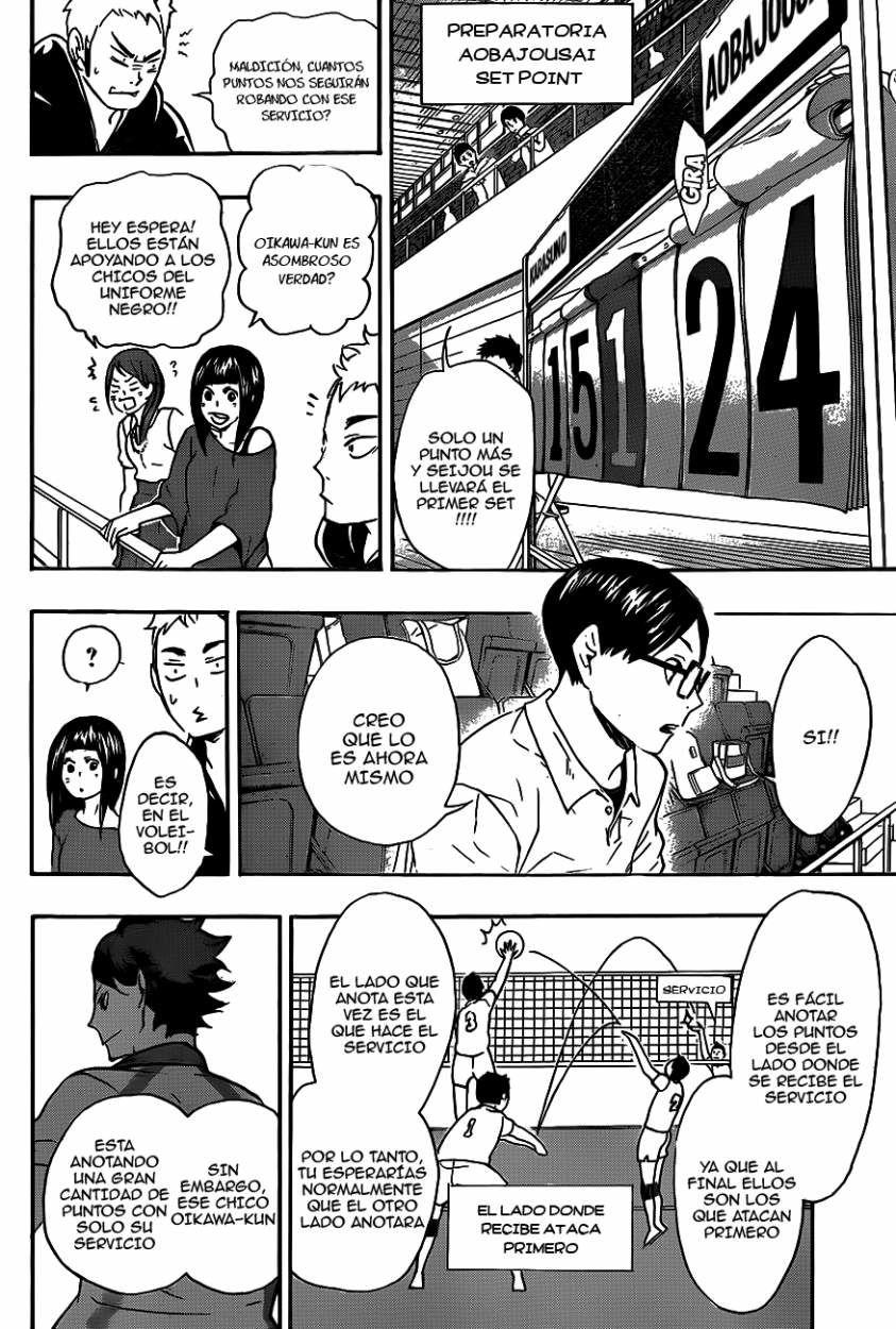 http://c5.ninemanga.com/es_manga/10/10/190053/549c76c8d617ddabff48fddc130fe32a.jpg Page 7
