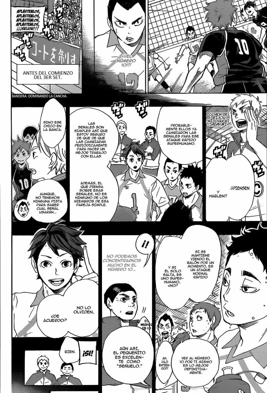 http://c5.ninemanga.com/es_manga/10/10/190065/fac1f0665b5caf417eefc77c236b23df.jpg Page 7