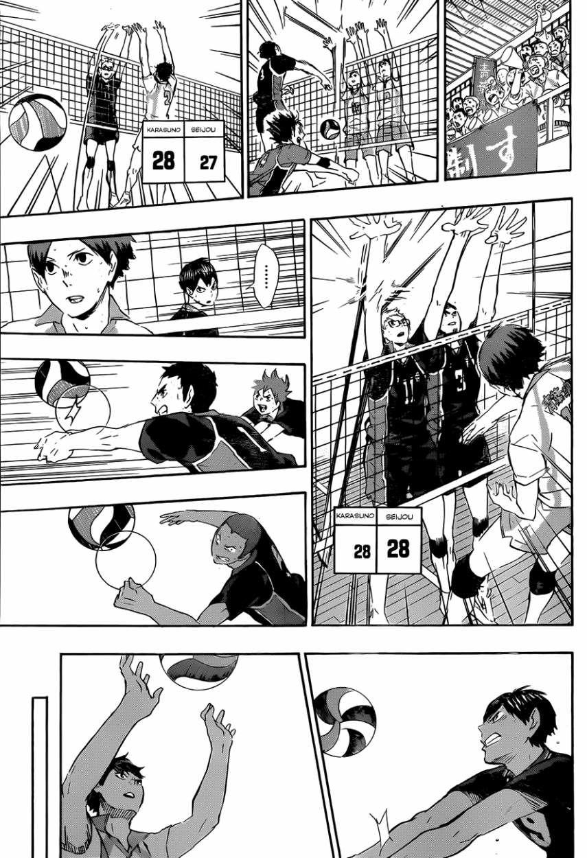 http://c5.ninemanga.com/es_manga/10/10/190075/2a667ef8f95ab8a0e114423b866ffbd4.jpg Page 6