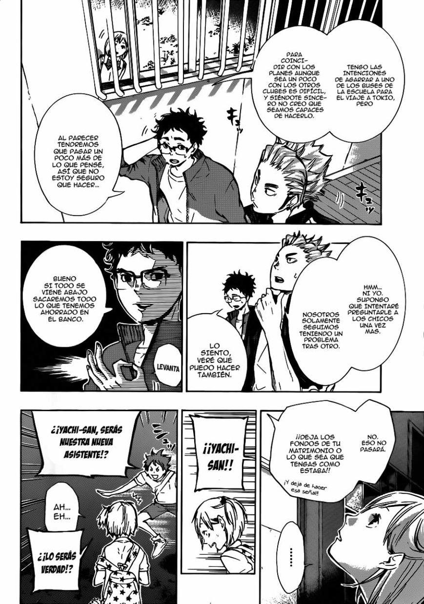 http://c5.ninemanga.com/es_manga/10/10/190085/fc27a5d2206eccfecffc275ddbd9bac8.jpg Page 3