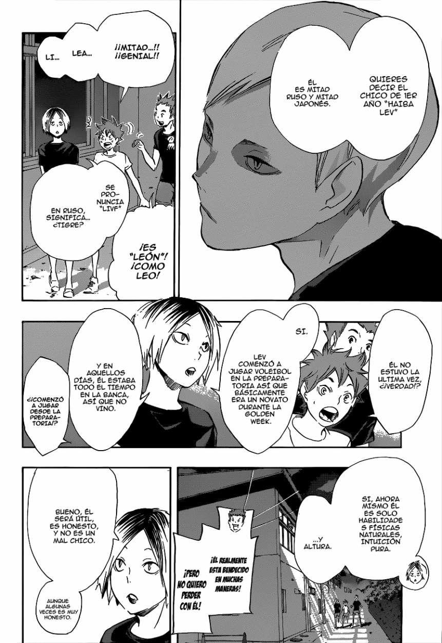 http://c5.ninemanga.com/es_manga/10/10/190087/dcf68860b1f92158157705fa48c56819.jpg Page 7