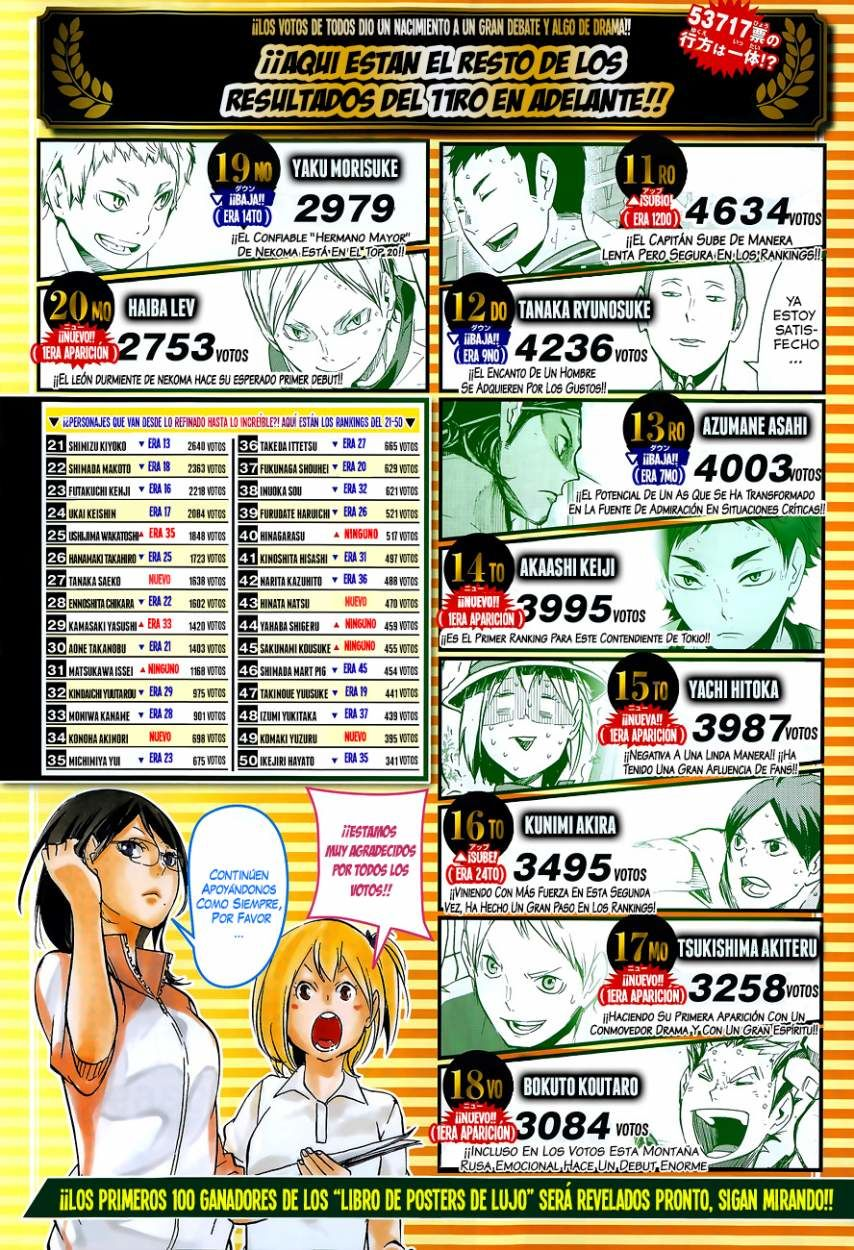 http://c5.ninemanga.com/es_manga/10/10/190148/21d6a4526873e2cf7d6afc4b79cea5c5.jpg Page 4