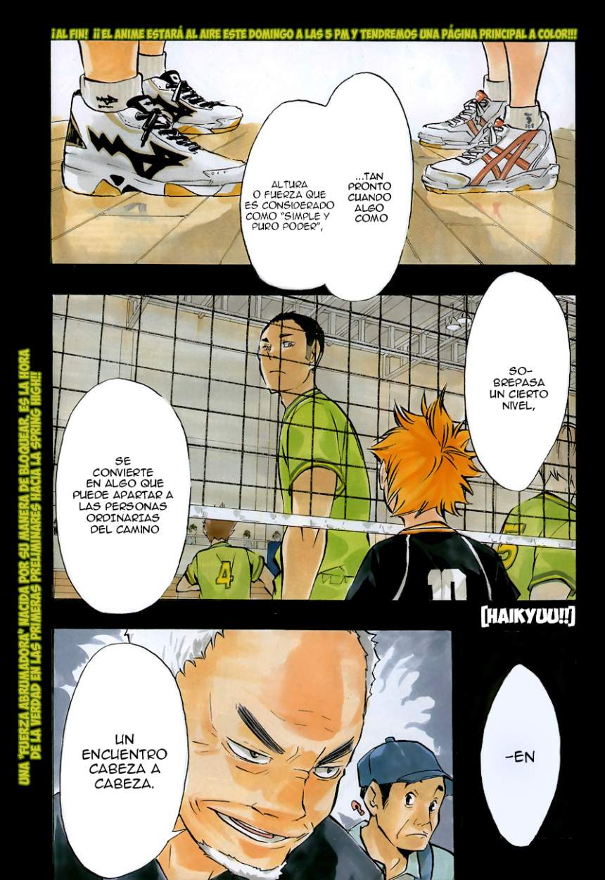 http://c5.ninemanga.com/es_manga/10/10/197256/fd2dbdcd4dbbe9512ba1a119014f6a5c.jpg Page 3