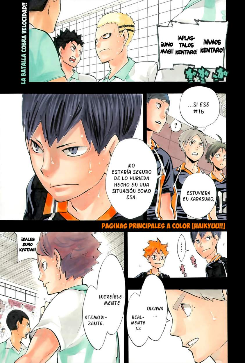 http://c5.ninemanga.com/es_manga/10/10/197305/342cc2299d027de7551768d5e5ddc12c.jpg Page 3
