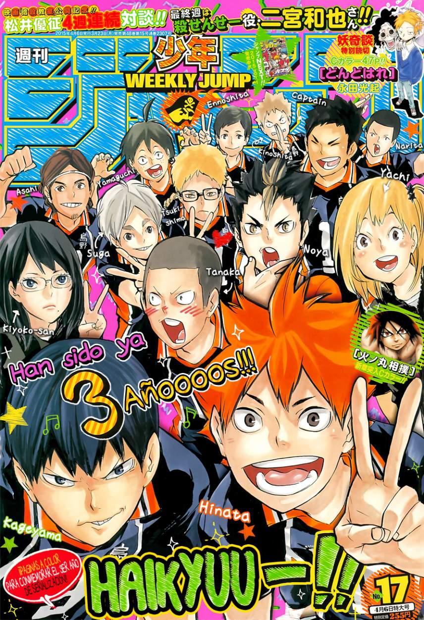 http://c5.ninemanga.com/es_manga/10/10/294719/ca50290d4090b81b4890453a5202083e.jpg Page 2