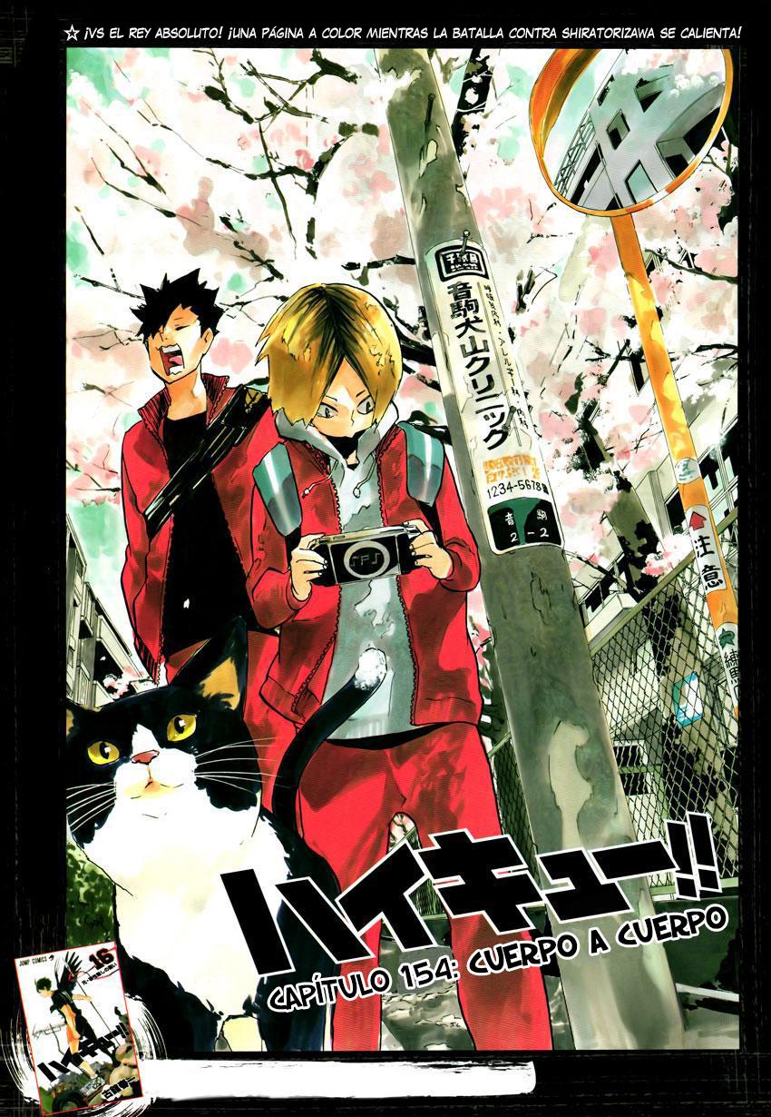 http://c5.ninemanga.com/es_manga/10/10/362852/d6f395dfd6e284d735754509fdb29eeb.jpg Page 3