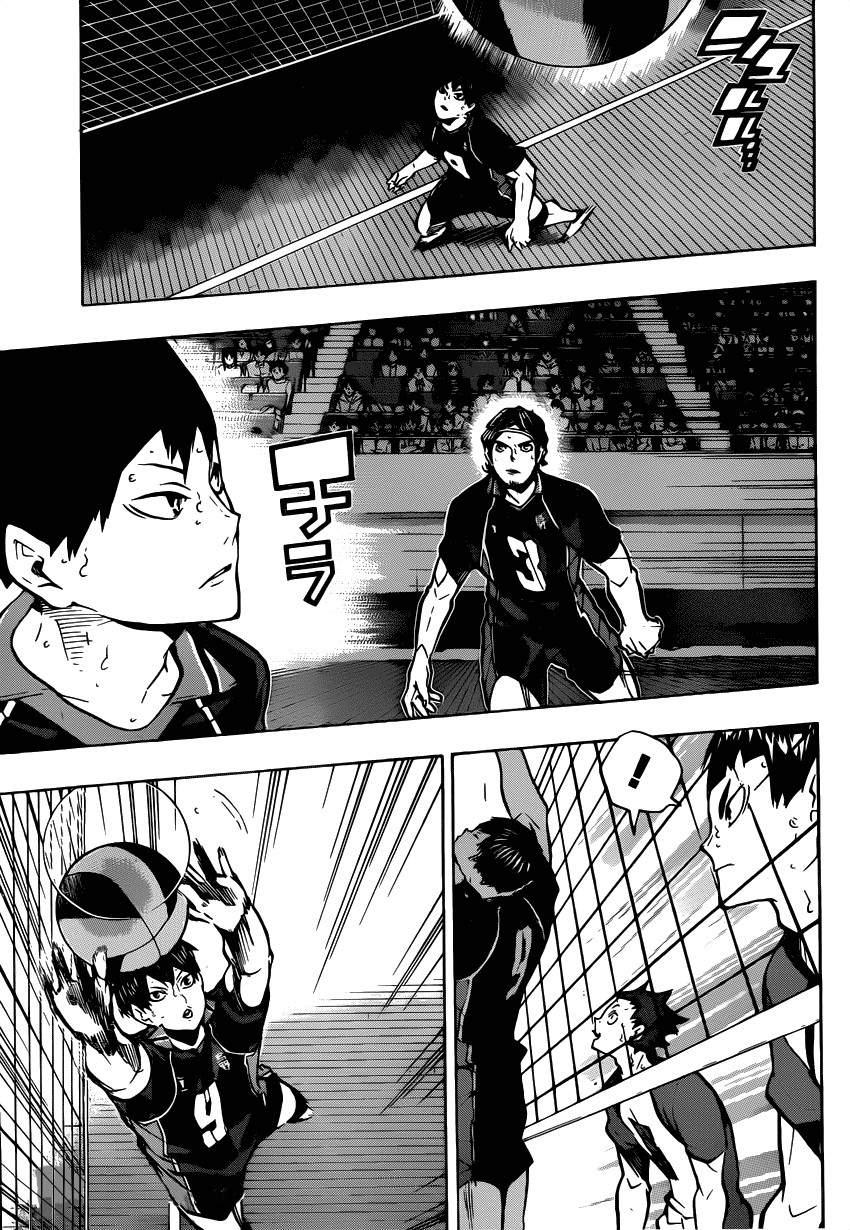 http://c5.ninemanga.com/es_manga/10/10/367596/367596_7_181.jpg Page 7