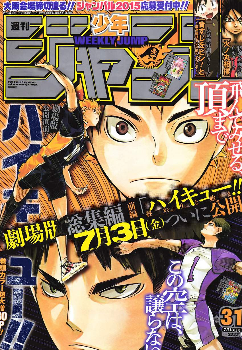http://c5.ninemanga.com/es_manga/10/10/384369/384369_2_441.jpg Page 2