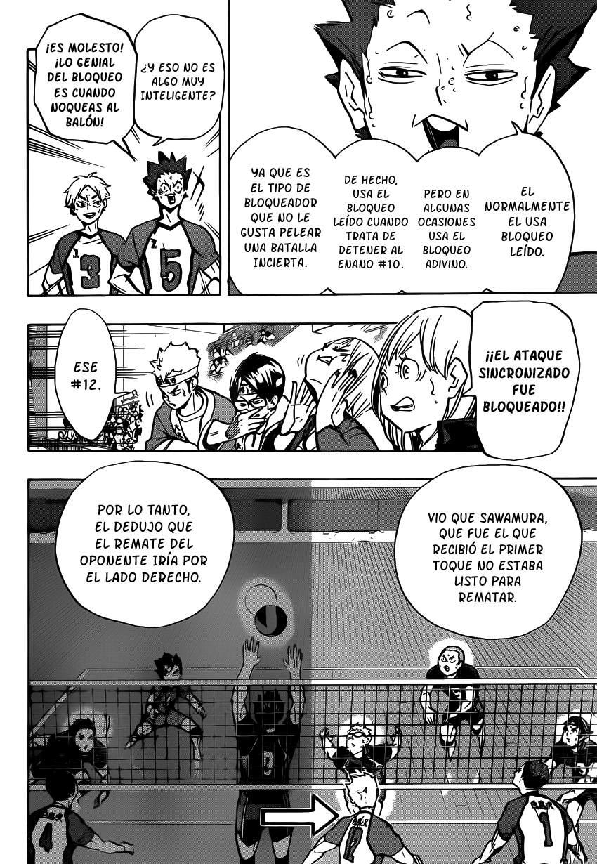 http://c5.ninemanga.com/es_manga/10/10/392269/392269_3_292.jpg Page 3