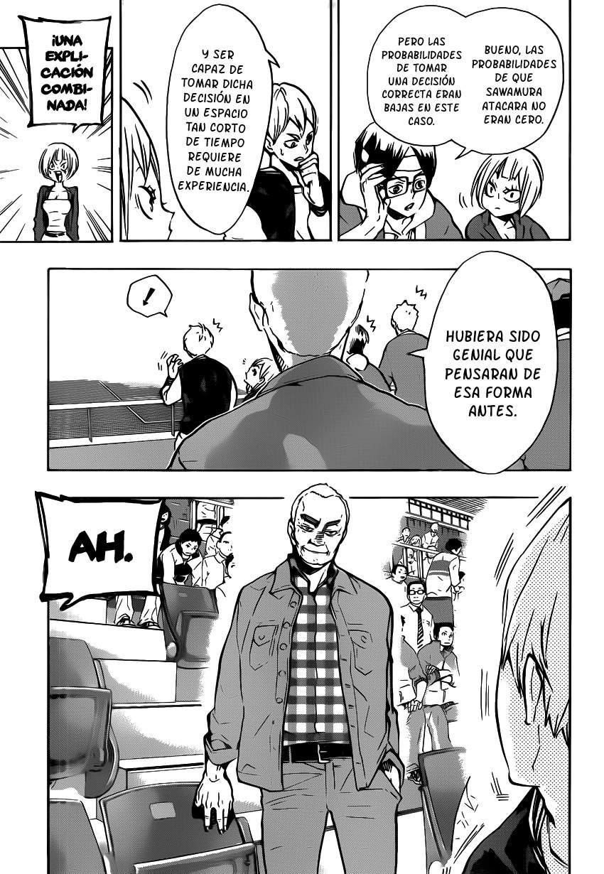 http://c5.ninemanga.com/es_manga/10/10/392269/392269_4_231.jpg Page 4