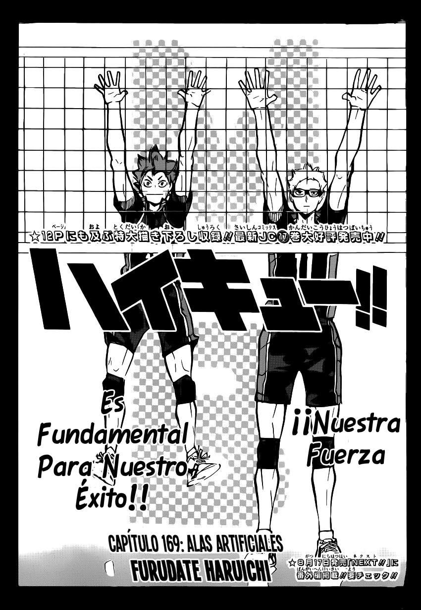 http://c5.ninemanga.com/es_manga/10/10/393898/393898_3_186.jpg Page 3