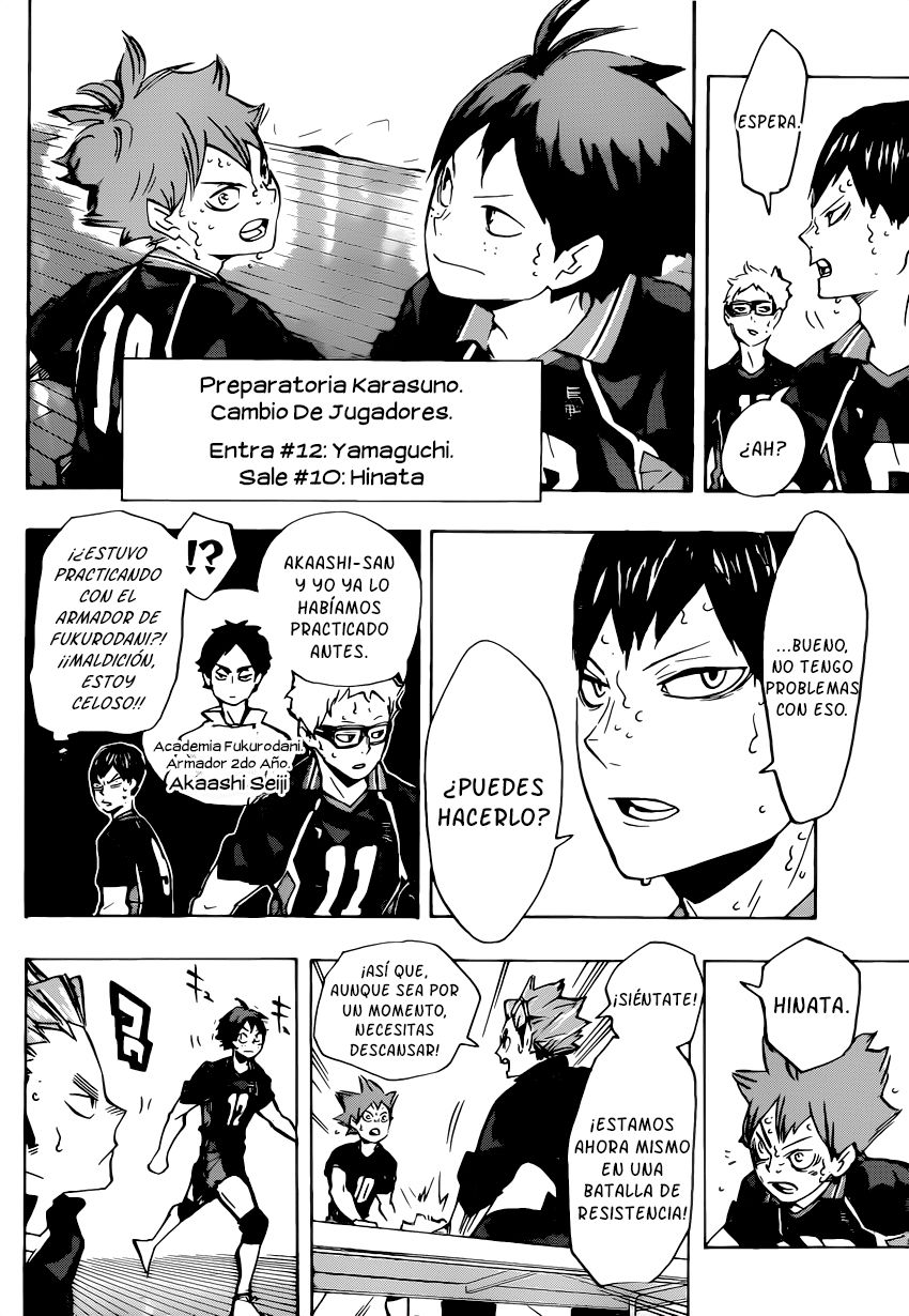 http://c5.ninemanga.com/es_manga/10/10/415182/99e8619d83ef705cde096f1413284f9d.jpg Page 13