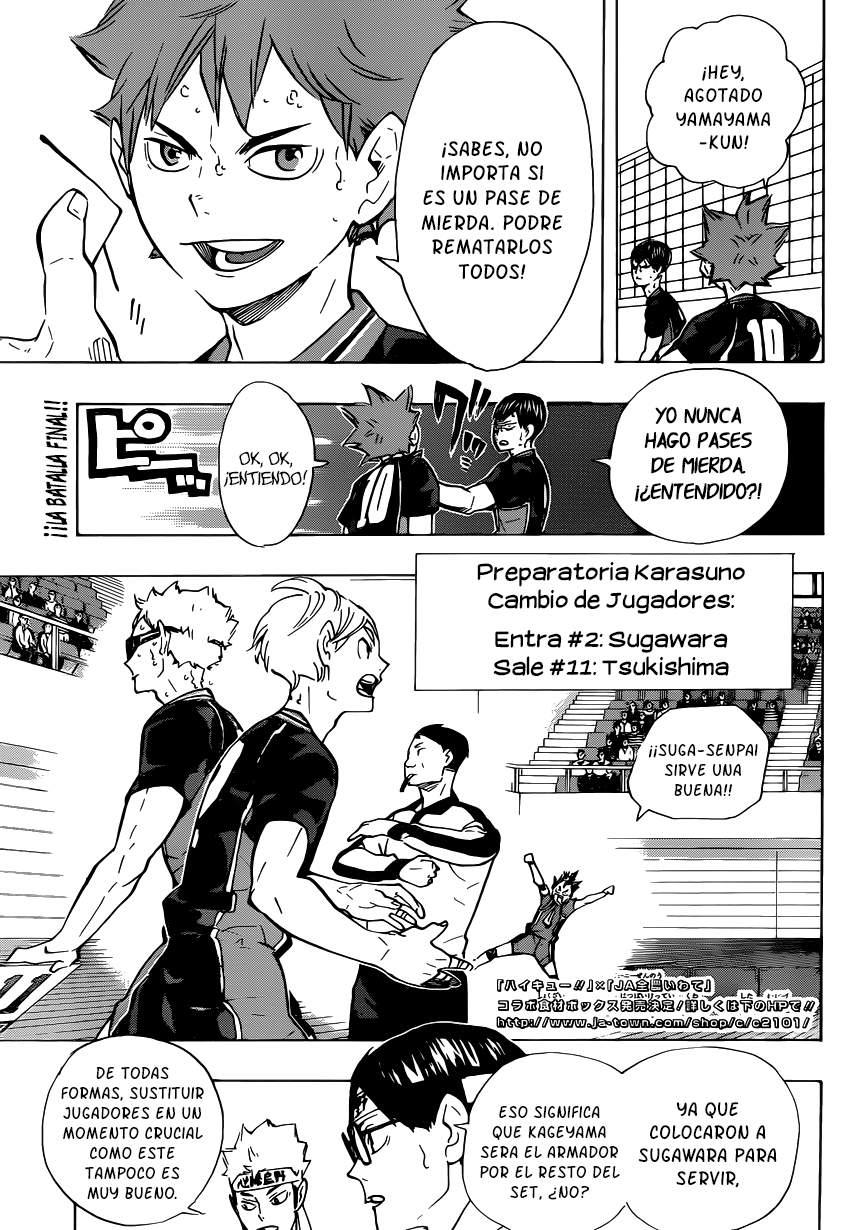 http://c5.ninemanga.com/es_manga/10/10/416785/416785_3_607.jpg Page 3