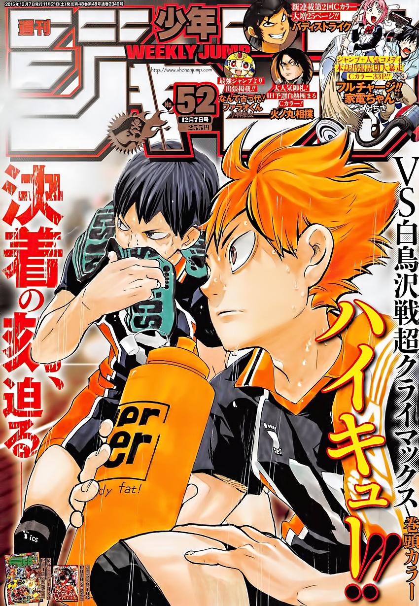 http://c5.ninemanga.com/es_manga/10/10/431140/4ba21078253207ccaa2f74ca94fef960.jpg Page 2