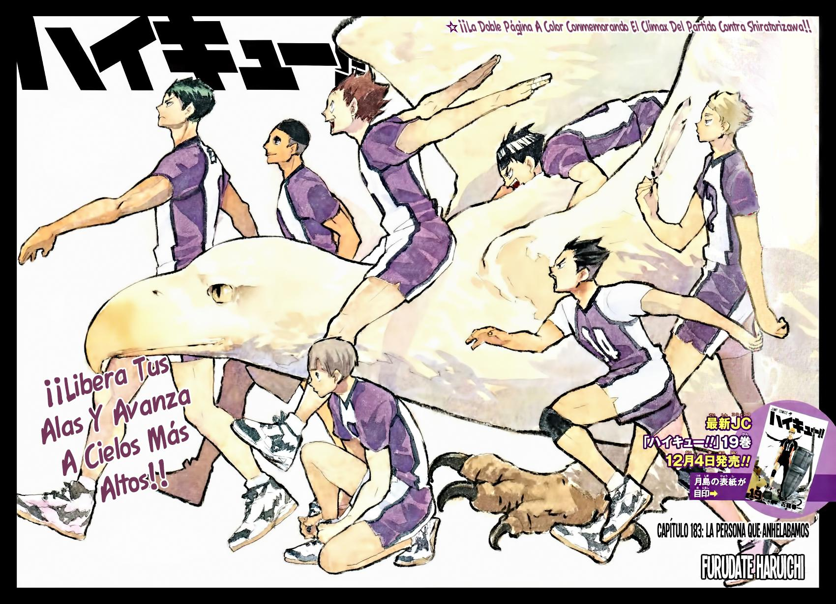 http://c5.ninemanga.com/es_manga/10/10/431140/a125b9c3f3438fb8c1e8dd0c11148d8f.jpg Page 4