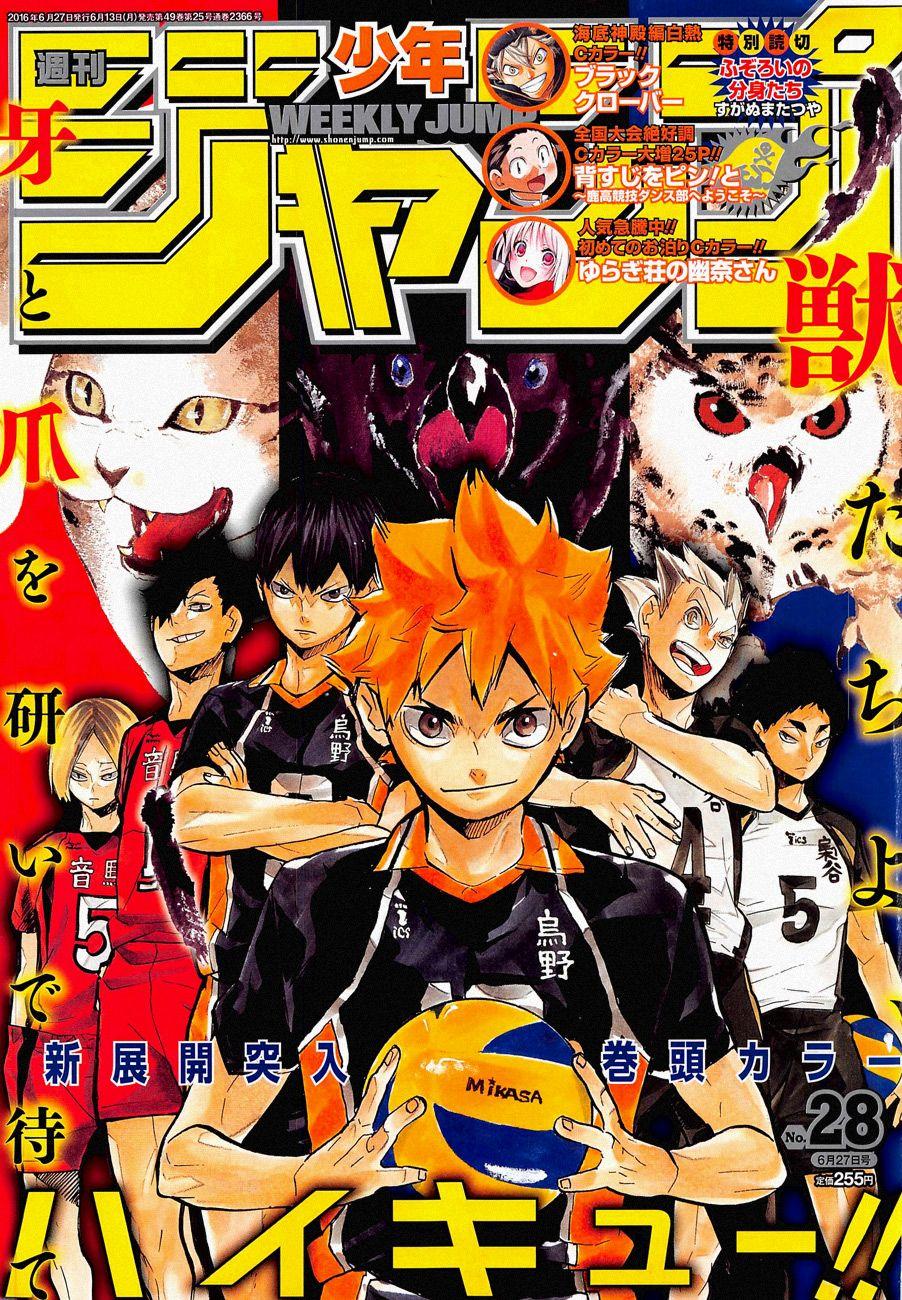 http://c5.ninemanga.com/es_manga/10/10/474573/e1fc26a3bdfef6640d7113888e0e25d1.jpg Page 2