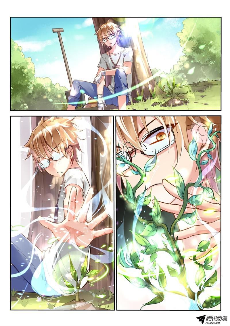 http://c5.ninemanga.com/es_manga/10/19338/450405/16e6a3326dd7d868cbc926602a61e4d0.jpg Page 9