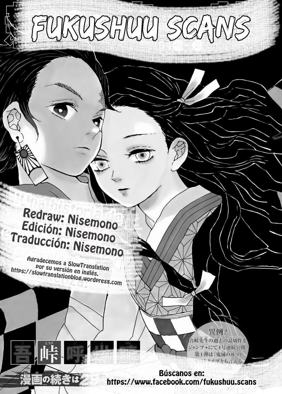 http://c5.ninemanga.com/es_manga/10/19338/453535/02f063c236c7eef66324b432b748d15d.jpg Page 9