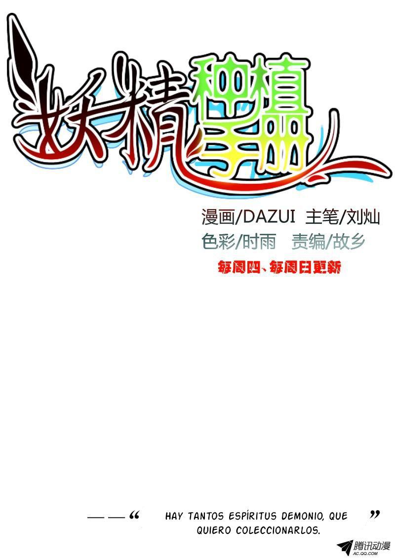 http://c5.ninemanga.com/es_manga/10/19338/453535/3c7dc82a6f1f9a1162d1d2d5a2b82df3.jpg Page 1