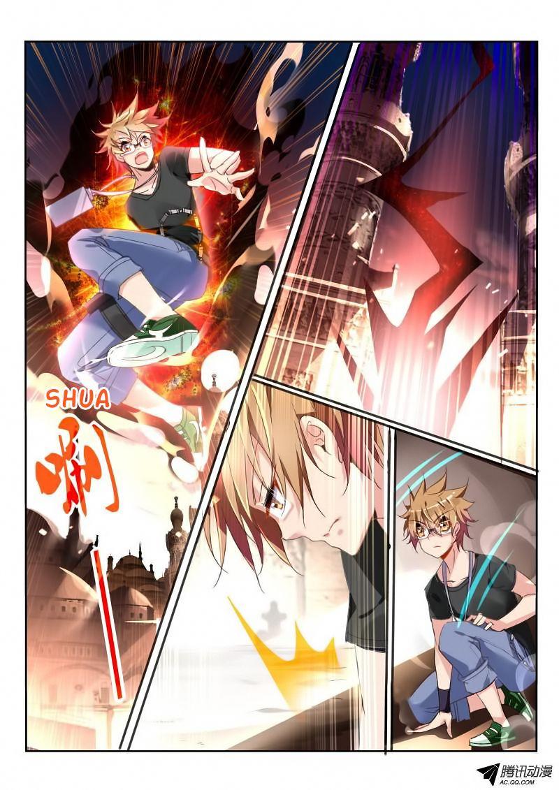 http://c5.ninemanga.com/es_manga/10/19338/482513/9bad02571a0355e4a035c155db391fcc.jpg Page 2