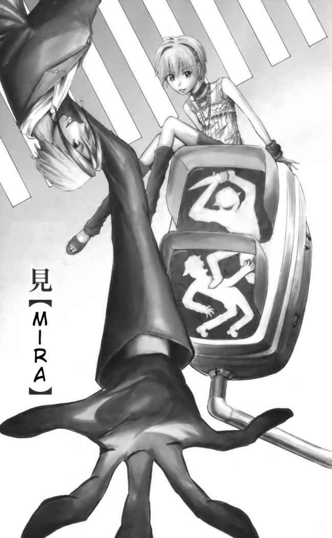 http://c5.ninemanga.com/es_manga/10/20170/483676/2fbfacfd769725e1c616bd198a01aa19.jpg Page 1