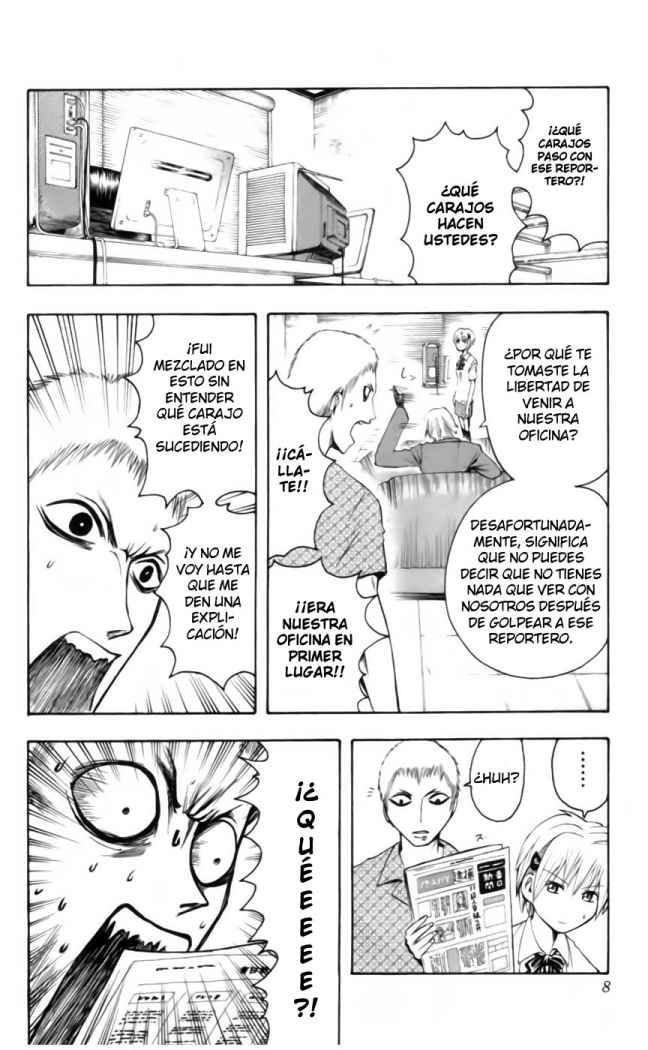 http://c5.ninemanga.com/es_manga/10/20170/483676/88255446e9afeb90be21aa3ee9e7bd7d.jpg Page 2