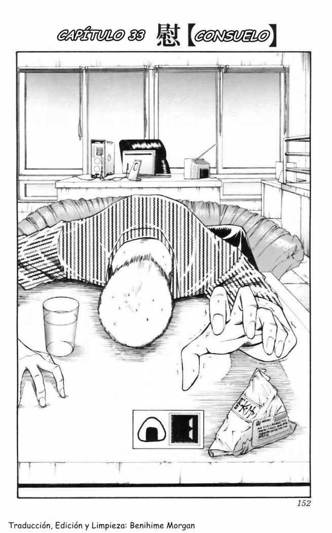 http://c5.ninemanga.com/es_manga/10/20170/483866/fcccb4e7caa070417729cdb35bb71918.jpg Page 4