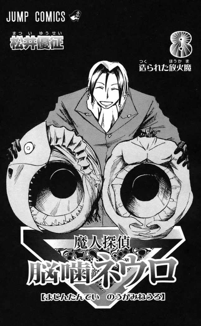 http://c5.ninemanga.com/es_manga/10/20170/485185/d01309496ec309c4d609a2d6fdefb834.jpg Page 1