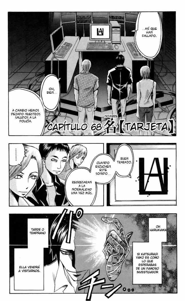 http://c5.ninemanga.com/es_manga/10/20170/485191/36f2b56ef9630aaab0fe0775d199b000.jpg Page 2