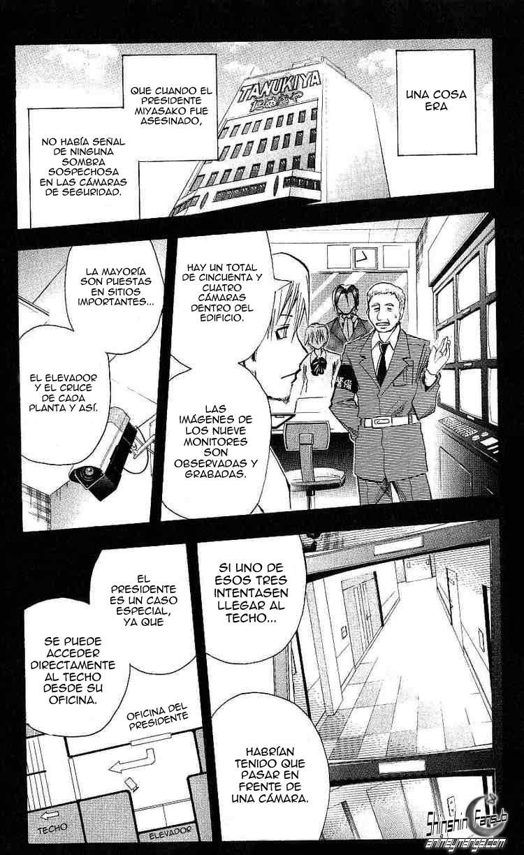 http://c5.ninemanga.com/es_manga/10/20170/485495/b4c311919a9d216efb935364c3407df0.jpg Page 4