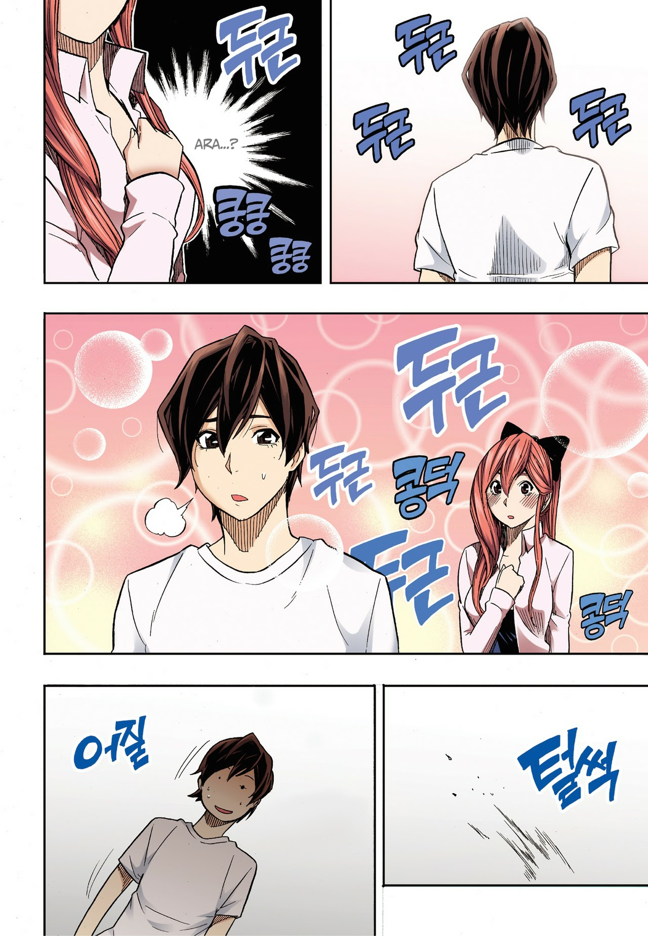 http://c5.ninemanga.com/es_manga/11/14923/418292/3c33333d7b627d40d077fc8060fb9d7a.jpg Page 25