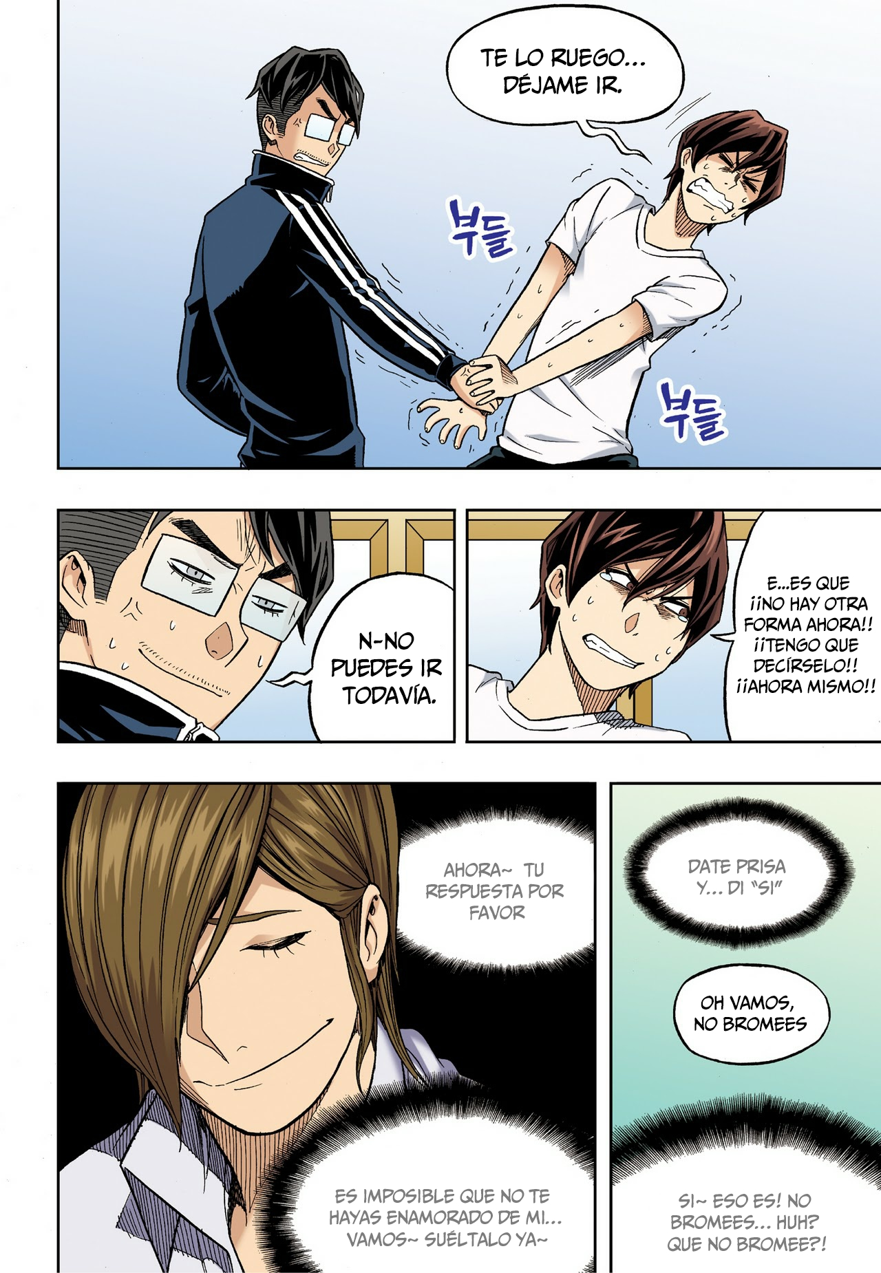 http://c5.ninemanga.com/es_manga/11/14923/418292/e2419742b3eb9add29a83a0a742232f7.jpg Page 6