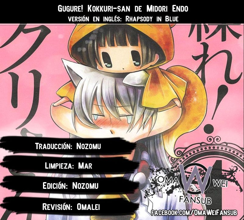 https://c5.ninemanga.com/es_manga/11/2187/481593/46c33e6efedb03b3ac749a2e03dc986c.jpg Page 1
