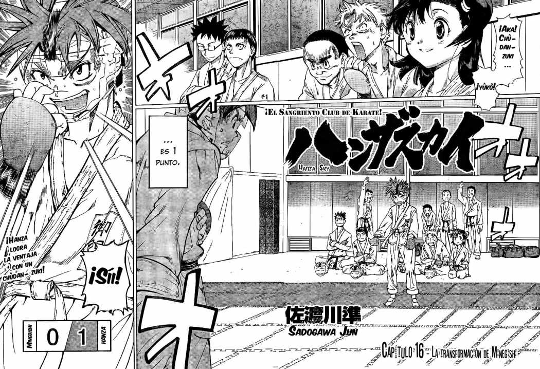 http://c5.ninemanga.com/es_manga/11/587/285489/e3d389ef8c92b280760c6ebd647c2cee.jpg Page 2