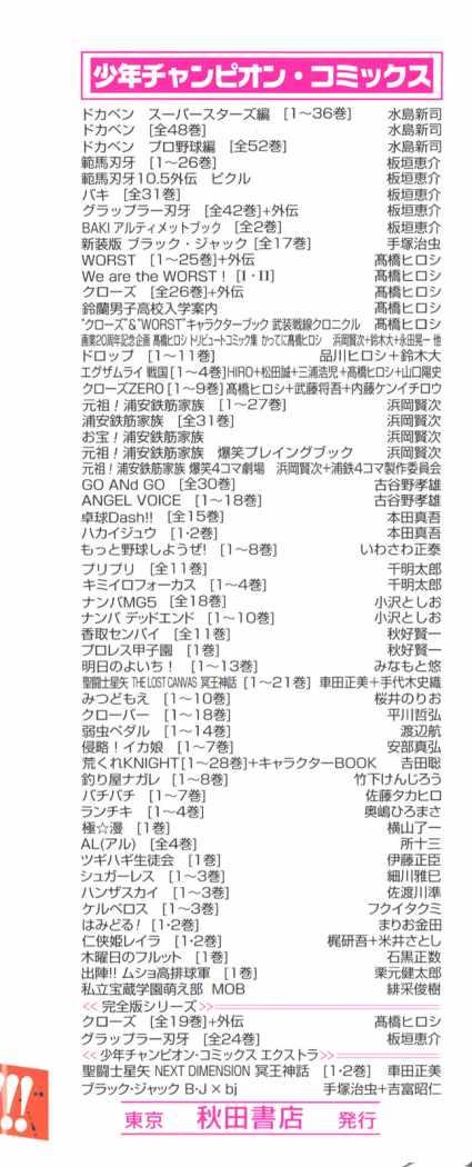http://c5.ninemanga.com/es_manga/11/587/285490/d4896ea2052aab8e20377ff813141100.jpg Page 3