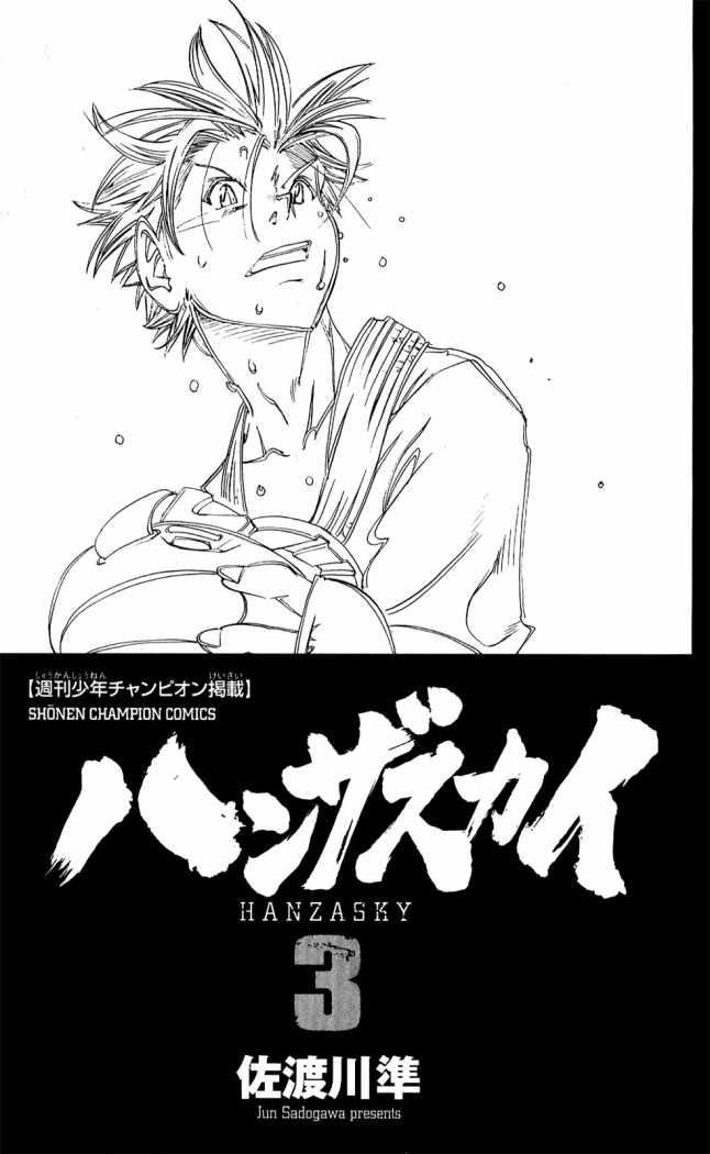 http://c5.ninemanga.com/es_manga/11/587/285490/d60a556b10d7313b7e4026b4b9a19f32.jpg Page 4