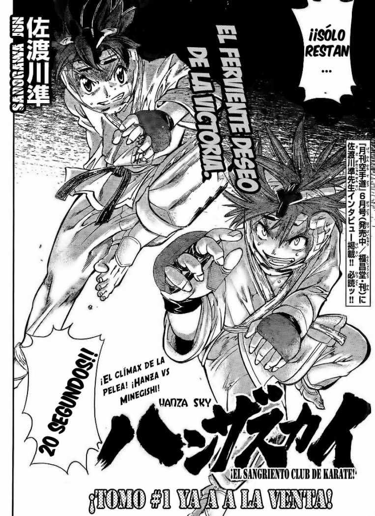http://c5.ninemanga.com/es_manga/11/587/285491/bc2ba6bff2342259d8fb150b02dc1565.jpg Page 2