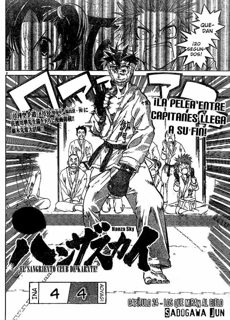 http://c5.ninemanga.com/es_manga/11/587/285497/29e84bf6ab170fa422ebb9b25d4bb5bb.jpg Page 2
