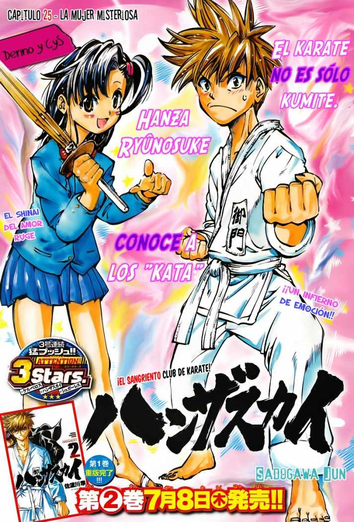 http://c5.ninemanga.com/es_manga/11/587/285498/106d405156dbca9e127d0311bbc638d3.jpg Page 1