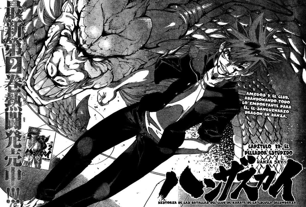 http://c5.ninemanga.com/es_manga/11/587/285502/d94ebf0672975e2c1e0a371b4bb01e03.jpg Page 3